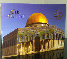 Multi-pack Islamic Eid Mubarak Greeting Card - Dome - Arabic, Muslim, Mosque