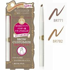 Shiseido Majolica Majorca Brow Customize Sword Cut Eyebrow Pencil