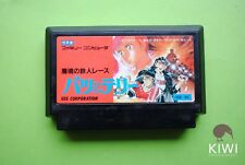Bats & Terry Batsu Terii Makyou no Tesujin Race Famicom NES Game USE-BC