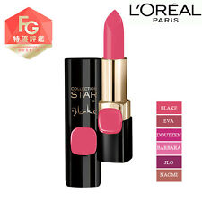 [LOREAL] Color Riche Collection Star Exclusive La Vie En Rose Matte Lipstick NEW