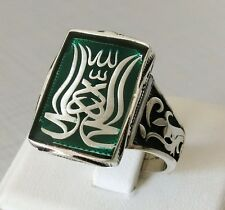 Praise be to God Arabic Calligraphy 925 Silver Men's Ring ????? ??? Allah