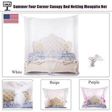 Summer Four Corner Mosquito Net Princess Canopy Bed Netting Insect Mongolia Bed