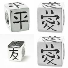 Sterling Silver Chinese Character Word Cube Bead for European Charm Bracelets
