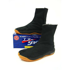 "Japanese Tabi Shoes MARUGO ""AIR JOG"" Ninja Boots Black Any Size Insured Shipping"