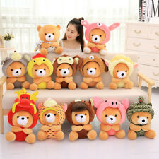 Cute Transformation into Chinese Zodiac Bear Plush Doll Toy Kid Baby Lovely Gift