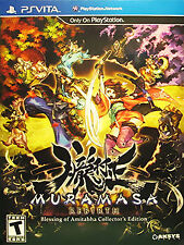 Muramasa Rebirth - Blessing of Amitabha -- Collector's Edition (Sony PlayStation