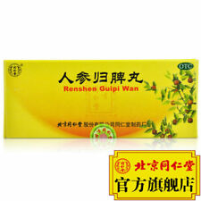 Chinese Herb Gui Pi Wan  FOR Less menstruation lighter color,Insomnia