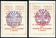 POLAND 1959 WORKERS PARTY & PHILATELIC CONGRESS CINDERELLA LABELS x2 HM
