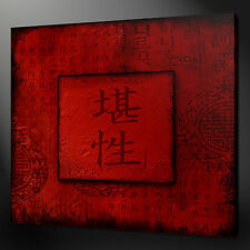 CHINESE ART QUALITY CANVAS PRINT PICTURE WALL ART SIZE VARIETY FREE UK P&P