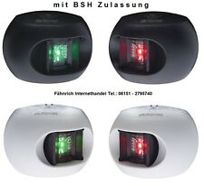 AQUASIGNAL 34 LED NAVIGATIONSLICHTER POSITIONSLATERNEN SCHWARZ/ WEIß SET MIT BSH