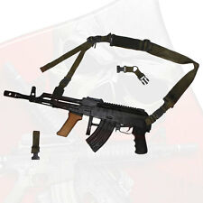 AMD 65 URBAN-SENTRY Hybrid One & Two Point Tactical Patrol Sling Kit