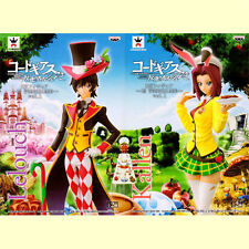 Banpresto DX DXF Code Geass Nunnally in Wonderland Figure Vol 1