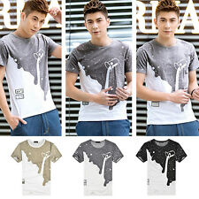 Men's Summer Cool Milk Poured Pattern Short Sleeve Round Neck T-shirt Stylish
