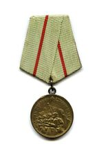 RARE Russian Soviet USSR WW2 medal :   For Defence of  STALINGRAD  3