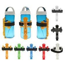 Plastic Adjustable Water Bottle Cage Holder - Bicycle Cycling Mountain Bike Rack