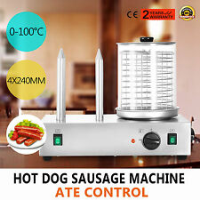 Hot Dog Steamer Family Bun Warmer Sausage Cooker Commercial Machine Stainless UK
