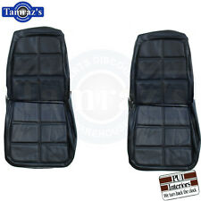 1969 Charger RT R/T Front & Rear Seat Covers Upholstery PUI