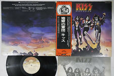KISS DESTROYER CASABLANCA SWX-6268 Japan OBI Vinyl LP