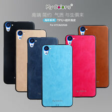 Phone Shield Back Cover TPU Leather Hybrid Armor for HTC Desire 826 820 Case