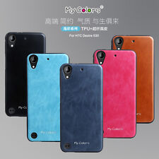 Phone Shield Soft TPU Leather Hybrid Armor Back Cover for HTC Desire 530 Case