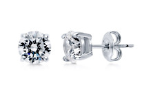 1 CTW ROUND 925 STERLING SILVER CUT SOLITAIRE BASKET SETTING STUD EARRINGS