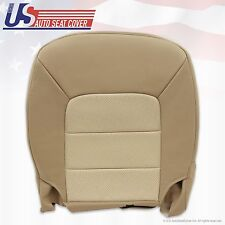 2003 to 2006 Ford expedition Eddie Bauer Driver-bottom Leather seat cover Tan
