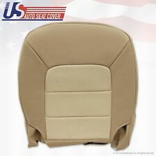 2003 to 2006 Ford expedition Eddie-Bauer Driver-bottom Leather seat cover Tan