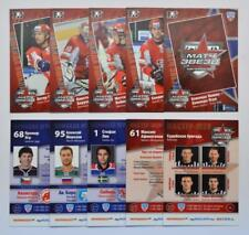 2010-11 KHL All-Star Base Pick a Player Card