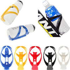 1PCS Cycling Bike Bicycle Drink Water Bottle Cup Holder Mount Cage Polycarbonate