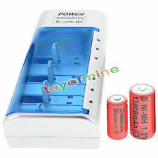 1xD Rechargeable Battery Ni-MH 1.2v+1xC Rechargeable 1.2V Ni-MH Battery+Charger