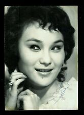 60's Hong Kong actress WOO GAM photo signed cu12