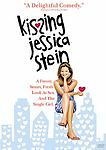 Kissing Jessica Stein (DVD, 2006, Widescreen Checkpoint) FREE SHIPPING
