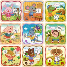 Cute Animal Wooden Puzzle Educational Developmental Baby Kids Training Toy Gifts