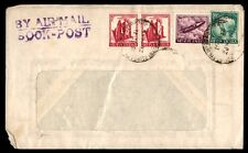 India colorful franking nonbook Post airmail cover commercial