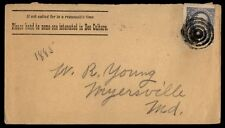 US 1c BLUE ISSUE 1885 PMK CANCEL ON COVER TO MYERSVILLE MARYLAND MISSING FLAP