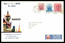 Thailand JAL Bangkok to Japan 1962 First Flight Cover FFC