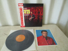 Elvis Presley 1969 Japan LP FROM ELVIS IN MEMPHIS w RCA bonus photo Japanese