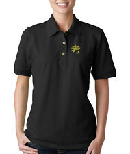 JAPANESE THINK Embroidery Embroidered Lady Woman Polo Shirt