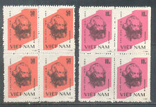 N.423-Vietnam Block 4 Portrait of K. Marx set 2 1983