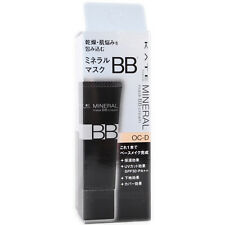 Kanebo Japan Kate Mineral Mask BB Cream Foundation (30g/1 fl.oz.) SPF30 PA++