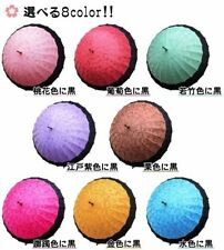 Traditional Japanese Umbrella With Water MAGIC: 8 Various Color