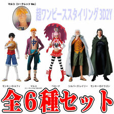 Bandai One Piece 3D 2Y 3D2Y Super Styling Figure Part 6