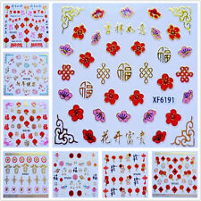 New DIY Nail Care Manicure Nail Art Decals Water Transfer Stickers Decoration