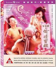 """Amy Yip Isabella Chow """"Sex and Zen"""" OOP HK Classic Remastered DVD"""