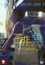 "Wong Siu Pong ""Fish Story"" Hong Kong 2013 Hong Kong Documentary Region 3 DVD"