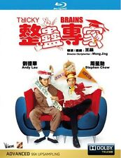 "Stephen Chow ""Tricky Brains"" Andy Lau HK Classic Remastered ALL Region Blu Ray"