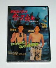 "Andy Lau Tak-Wah ""Perfect Exchange"" Tony Leung Ka-Fai RARE HK 1993 Comed OOP DVD"