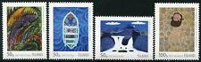 ICELAND Sc.# 1214-17 Visual Arts Stamps