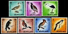 IRAQ Sc.# 463-69 Birds Stamps
