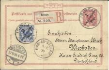 German East Africa DOUBLE POSTAL CARD HG:12-reply card unused, uprated